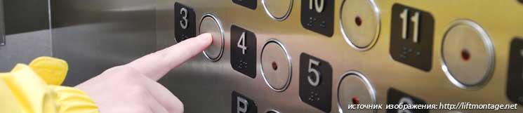 Как лифт определяет этаж