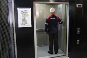 Лифты в Москве